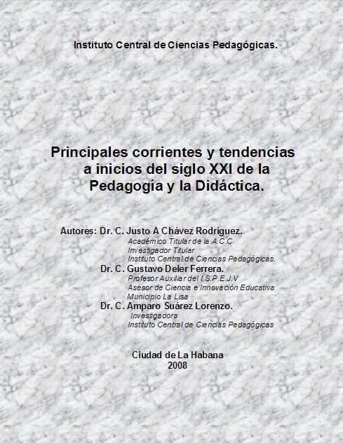PedagogíaDidácticaCorrientesTendenciasSigloXXI-eBook-BlogGesvin
